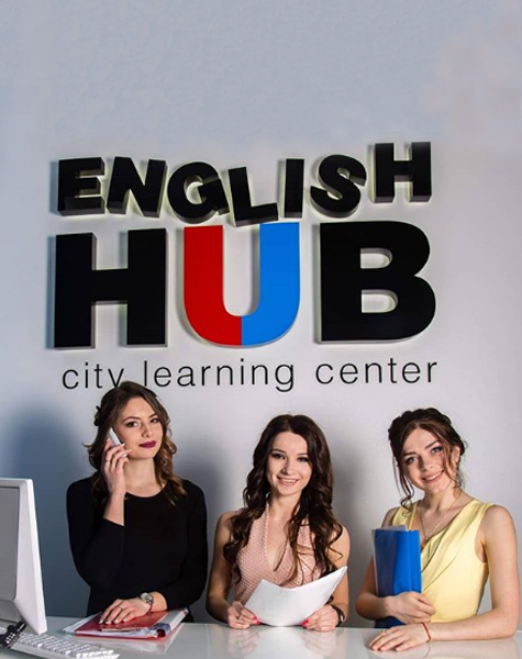 Business branding for ENGLISH HUB-image-left