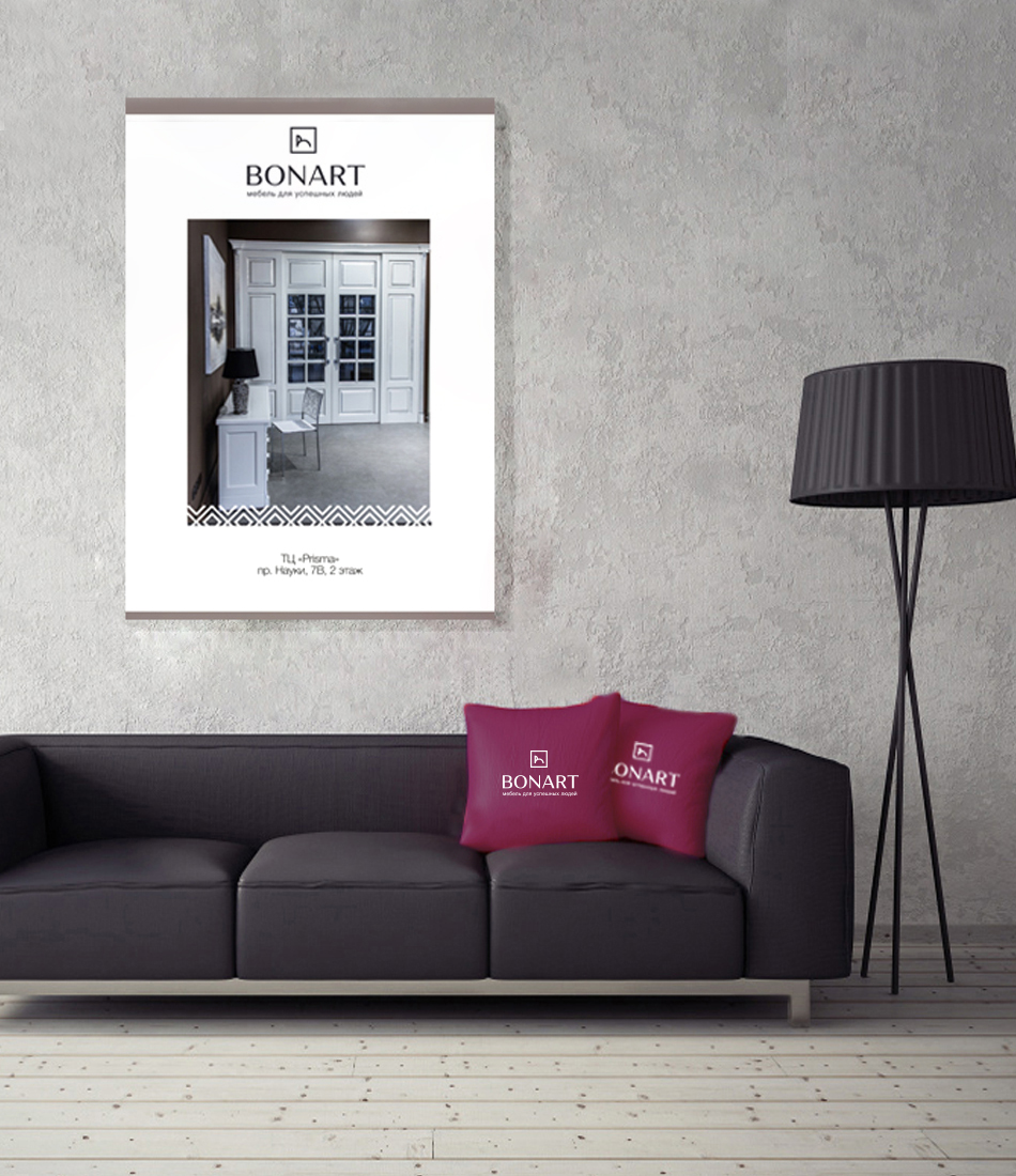 Brand positioning strategy & branding for Bonart-image-right