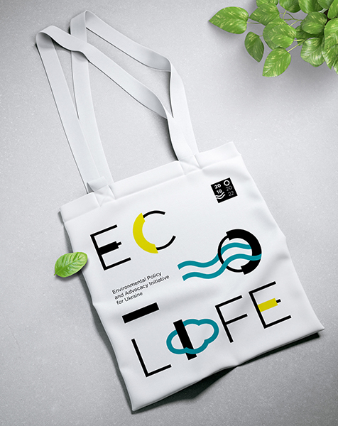 Branding for EPAIU-image-right