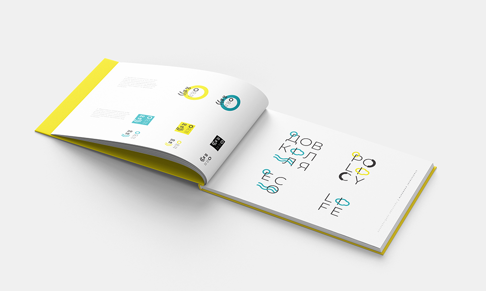 Branding for EPAIU-image
