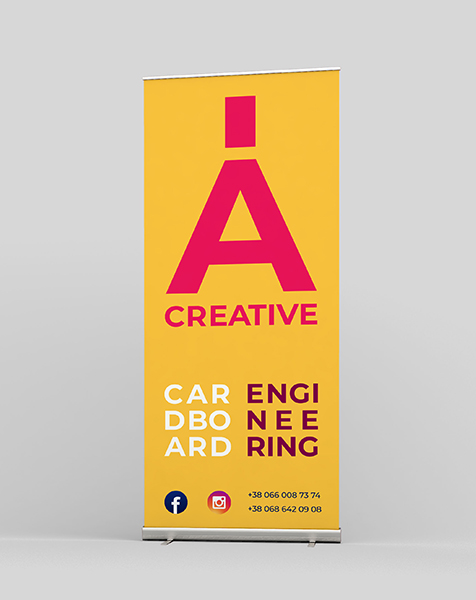 Branding for Adar Creative-image-left